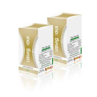 Verena The Secret กล่องทอง ผลิตภัณฑ์เสริมอาหาร 2 กล่อง