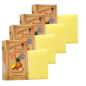 AHA 80% Alpha Arbutin Pineapple Soap Skin สบู่ระเบิดความขาว สูตรสับปะรด 100 กรัม by Sabu Moriarty House (4ก้อน)