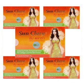 Sun Clara กล่องสีส้ม (5 กล่อง)