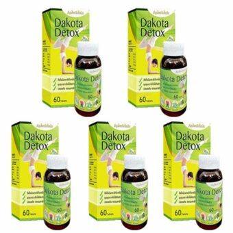 Dakota Detox ดาโกต้า ดีท็อกซ์ สมุนไพรรีดไขมัน 60 เม็ด (5 กระปุก)