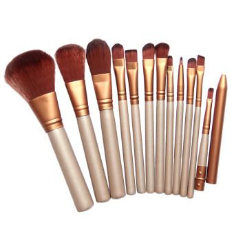 Makeup Cosmetic Brushes Set (Brown) - Intl