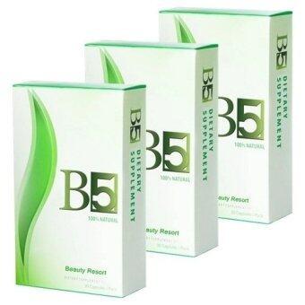 B5 บีไฟว์ อาหารเสริมลดน้ำหนัก กระชับสัดส่วน 30 แคปซูล (3 กล่อง)