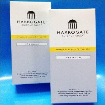 Harrogate Shampoo บรรเทาอาการคันหนังศรีษะ ผมร่วง สะเก็ดเงิน 150ml