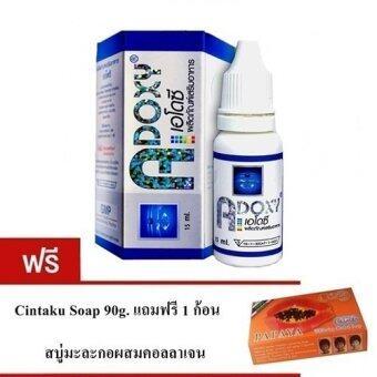 Adoxy เอโดซี ผลิตภัณฑ์อาหารเสริมเพื่อสุขภาพ (1 ขวด * 15 ml.) แถมสบู่ cintaku 1 ก้อน