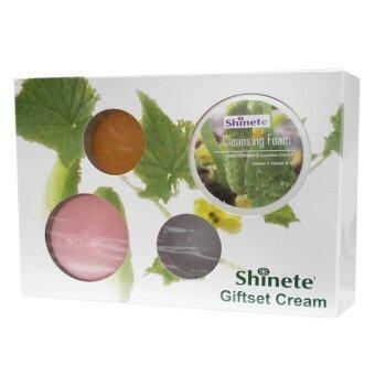 Shinete' ครีม ชิเนเต้ หน้าขาวใส เซ็ตผลิตภัณฑ์ดูแลผิวหน้า 4 ชิ้น 1 เซ็ต (1 กล่อง)