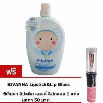 Baby Brightเจลอาบน้ำ ครีมอาบน้ำ โลชั่นอาบน้ำ คอลลาเจน นมแพะ750ml+ลิปสติก ลิปกลอส1แท่ง มูลค่า50บาท