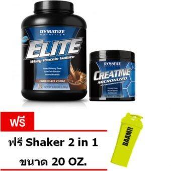 Dymatize Nutrition ชุดเพิ่มกล้ามเนื้อและเพิ่มกำลัง - Pro 2
