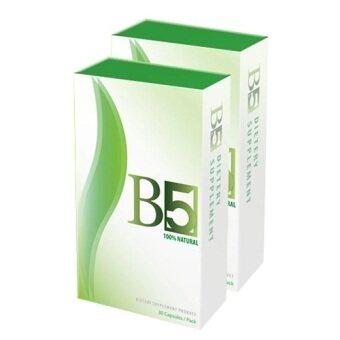 B5 บีไฟว์ อาหารเสริมลดน้ำหนัก กระชับสัดส่วน 30 แคปซูล (2 กล่อง)