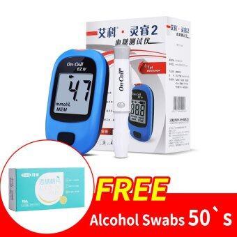 แพทย์เจาะเลือดวัดน้ำตาล AiKe LingRui กับ 30s ตัดกับ 30s เข็มฟรี 50s แอลกอฮอล์ในชนบท