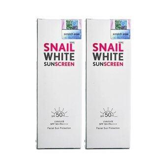 Snail White SUNSCREEN ครีมกันแดด สเนลไวท์ SPF 50+ PA++++ 51ml. (2 กล่อง)