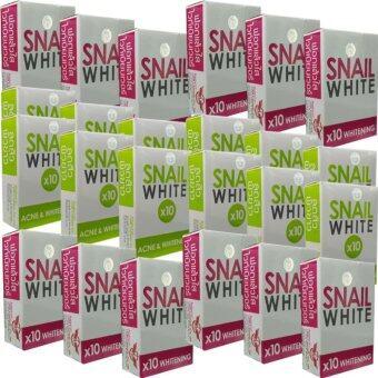 Snail White Soap x10 Whitening สบู่หอยทาก 70g. (12 ก้อน) + SNAIL WHITE X10 ACNE & WHITENING สบู่สีเขียว 70g. (12 ก้อน)