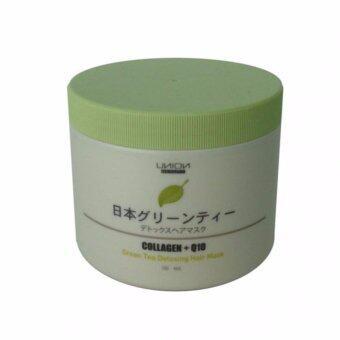 ยูเนี่ยน กรีนที ดีท๊อกซิ่ง แฮร์ มาส์ค500มล. Union Green Tea Detoxing Hair Mask 500ml.(...)