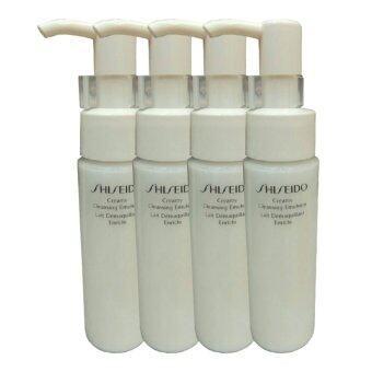 SHISEIDO Creamy Cleansing Emulsion ครีมน้ำนมเครื่องสำอางผิวหน้าและรอบดวงตา 40ml. (4 ขวด)