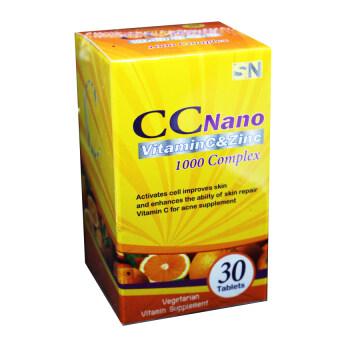 CC Nano Vitamin & Zinc 1000 Complex ซี ซี นาโนวิตามินซี + ซิงค์ ผิวสวย ขาวใส อมชมพู บรรจุ 30 เม็ด (1 กล่อง)
