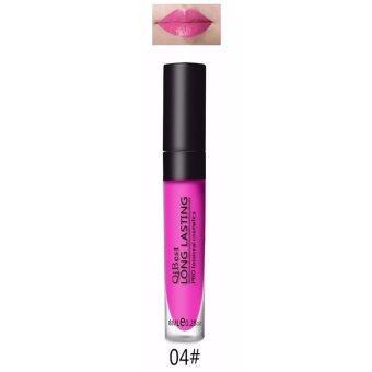 ลิปสติก แวมไพร์ ลิปกลอ สีม่วง สีสดใส สไตล์ Matte 04 (8 กรัม)