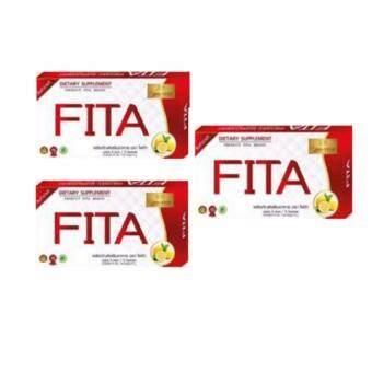 FITA ไฟต้า ดีท็อกซ์ ลดน้ำหนัก ล้างลำไส้ ขับถ่ายง่าย สลายพุง 3 กล่อง (บรรจุกล่องละ 5 ซอง)