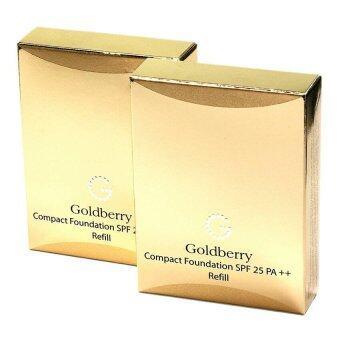 Goldberry Japan Compact Foundation SPF25 PA++ชนิดเติม (แพ็ค2ชิ้น) No.1Pขาวอมชมพู[รีฟิว]