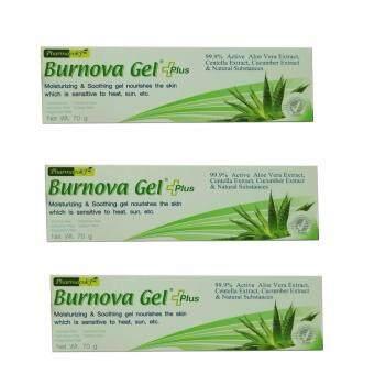 Burnova Gel Plus เบอร์นโนว่า เจล พลัส หลอดใหญ่ 70กรัม 3หลอด ช่วยลดริ้วรอย จุดด่างดำ ปราศจากแอลกอฮอล์ น้ำหอม แต่งสี กลิ่น