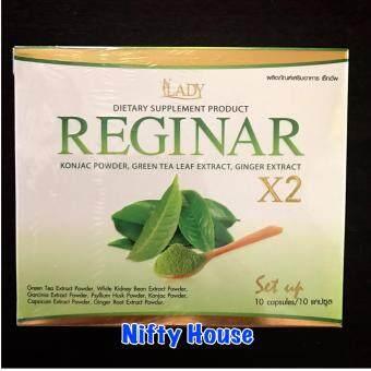 Reginar X2 รีจิน่า ลดน้ำหนัก สูตรใหม่ สำหรับคนดื้อยา ลดยาก (1 กล่อง = 10 แคปซูล)