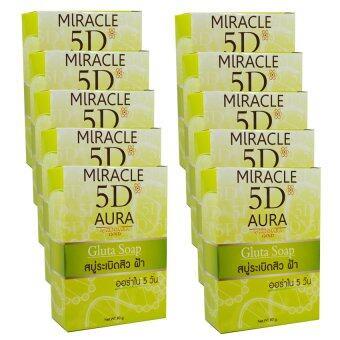 Miracle 5D Aura Gluta Soap สบู่ระเบิดสิว ฝ้า ออร่าใน 5วัน ขนาด 80กรัม (10ก้อน)
