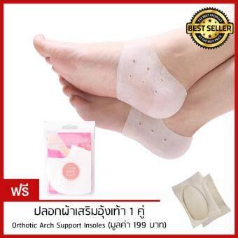 RENS ซิลิโคนป้องกันส้นเท้าแตก ปวดส้นเท้า รองช้ำ Silicone Heels Cover (จำนวน 1 คู่)