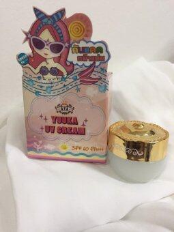 AYA ครีมกันแดด UV Cream (สีเนื้อ)
