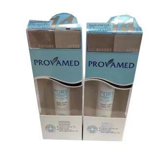 Provamed Pore Minimizer Gel Cream 30มล.กระชับรูขุมขนแพ็คคู่