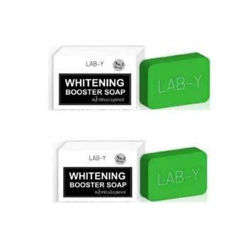 แพคคู่ Lab-Y Whitening Booster Soap 100 g. สบู่แลปวาย ขาวสะใจในก้อนแรก