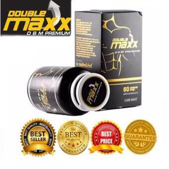 DBM Premium ดับเบิ้ลแม็กซ์ พรีเมี่ยม โดยสมุนไพรใบโพธิ์ 60 แคปซูล Double Maxx