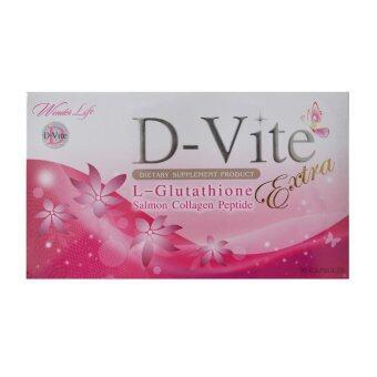 D-Vite Extra L-Glutathione ดีไวท์เอ็กตร้า สูตร ขาวไวกว่าเดิม 30 แคปซูล ( 1 กล่อง)