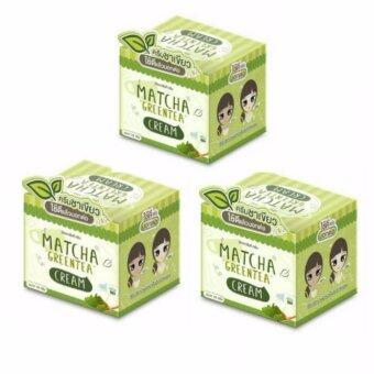Matcha Greentea Cream 10 g.ครีมชาเขียว บำรุงหน้ากระจ่างใส (3กล่อง)
