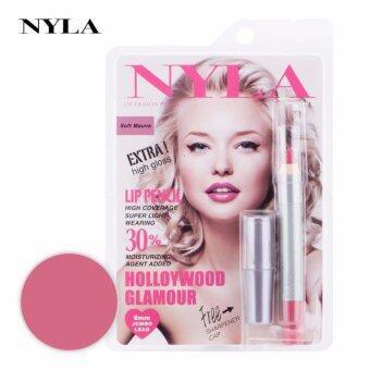 ลิปสติก NYLA Lip Crayon Pencil สี Soft Mauve