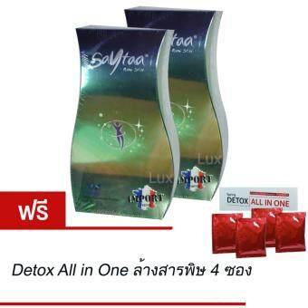 Saytaa เซต้า ลดน้ำหนัก กระชับสัดส่วน ดื้อยาแค่ไหนก็ลดได้ อ้วนดำและท้องผูก เซต้าช่วยได้ 2 กล่อง แถมฟรี Detox All in One ล้างสารพิษ 4 ซอง มูลค่า 200 บาท ฟรี
