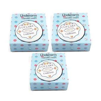 Little Baby Under arm cupcake cream ครีมทารักแร้ขาว 50g (3 กล่อง)