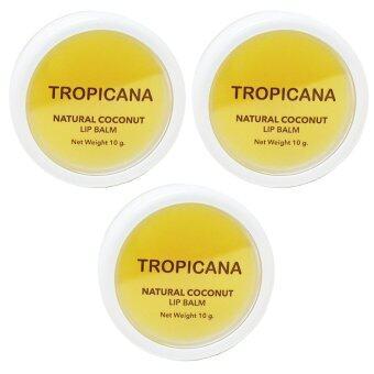 Tropicana ลิปบาล์มน้ำมันมะพร้าวจากธรรมชาติ 10 กรัม กลิ่นบานาน่า แฮปปี้ (แพ็ค 3 ชิ้น)