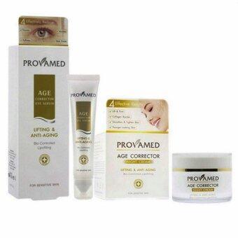Provamed Age Corrector Set 1 (Eye Serum 15 มล. * 1 หลอด + Night Cream 50 ML*1กระปุก)