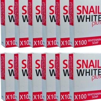 Snail White Plus Whitening Soap x 100สบู่หอยทาก สเนล ไวท์ พลัส ไวท์เทนนิ่ง โซป สูตรเร่งผิวขาว(12ก้อน)