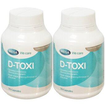 Mega We Care D-Toxi 30 แคปซูล (2ขวด)