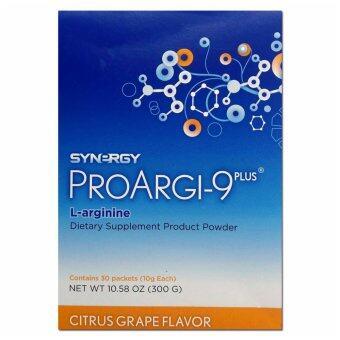 SYNERGY Proargi-9 plus โปร์อาร์จิไนน์ พลัส ผลิตภัณฑ์ขับล้างสารพิษ ชนิดกล่องบรรจุ 30 ซอง