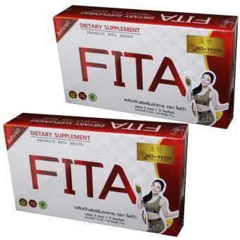 FITA Ho-Yeon ไฟต้าโฮยอน ดีท๊อกซ์ล้างลำไส้ ลดน้ำหนักด้วยจุลินทรีย์ พุงยุบ ลำไส้สะอาด บรรจุ 5 ซอง (2 กล่อง)