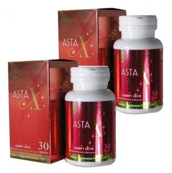 Asta X ผลิตภัณฑ์เสริมอาหารบำรุงร่างกายจากสาหร่ายแดง 30 แคปซูล (2 กล่อง)