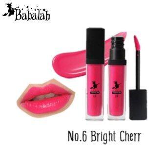 Babalah Matte Me Lips ลิปสติก ลิปครีม บาบาลา No.06 Bright Cherry