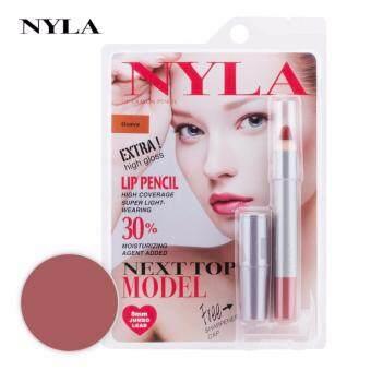ลิปสติก NYLA Lip Crayon Pencil สี Guava