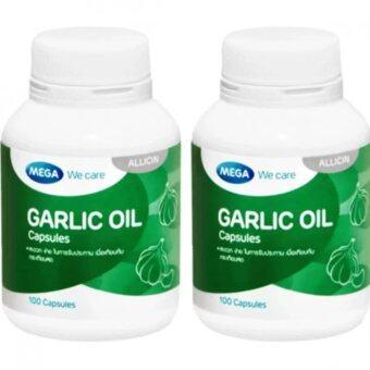 Mega Garlic Oil เมก้า น้ำมันกระเทียม 100 Capsule x 2 Bottle