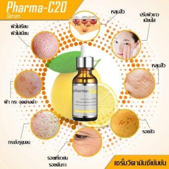 Pharma C20 วิตามินซีสูตรเข้มข้น รักษาหลุมสิว รอยสิว ผิวขาวเนียนใส เนื้อเซรั่มเข้มข้นกว่าเนื้อครีม ขนาด 15 กรัม