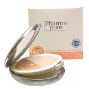 pharmapure smooth & radiance UV powder spf 50 แป้งฟาร์ม่าเพียวผสมรองพื้นกันแดด50 /1 ตลับ