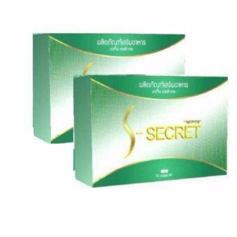 S-secret เอส-ซีเครท ผลิตภัณฑ์เสริมอาหาร 10 แคปซูล (2 กล่อง )