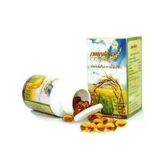 gomphrena ผลิตภัณฑ์เสริมอาหาร น้ำมันรำข้าว Gomphrena กอมฟลีนา