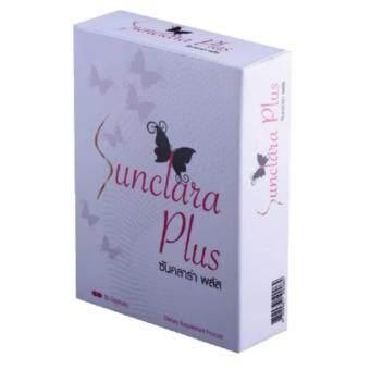 Sun Clara Plusผลิตภัณฑ์เสริมอาหารผู้หญิง ซัน คลาร่า พลัส กล่องขาว 1 กล่อง