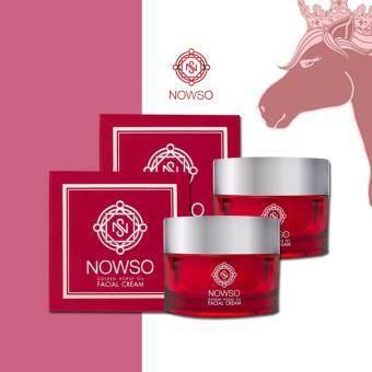 ( 2 กระปุก ) NOWSO Golden Horse Oil Facial Cream นาวโซ ครีมน้ำมันม้าทองคำ(50 กรัม)